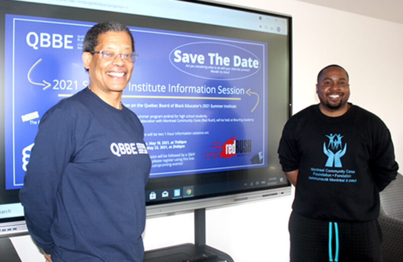 QBBE and Red Rush form partnership for Summer Institute 2021